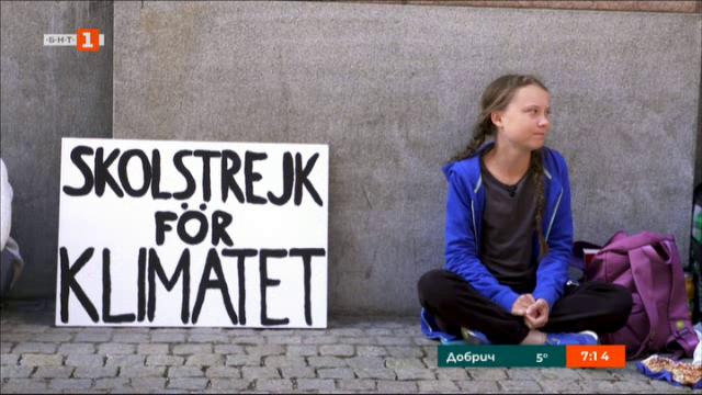 Как 15-годишна шведка спасява планетата