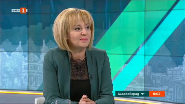 Мая Манолова: Успехът за двойния стандарт при храните засяга 100 млн. европейци