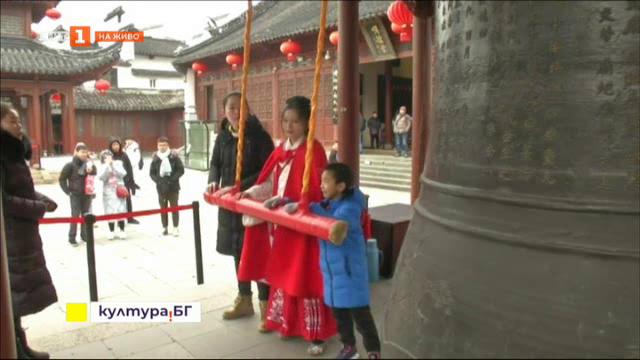 Концерт в кино Люмиер с традиционни китайски инструменти