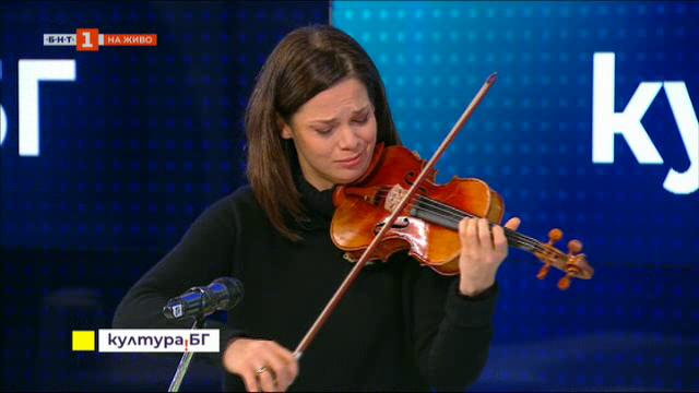 Цигуларката Божидара Кузманова гостува на Софийската филхармония