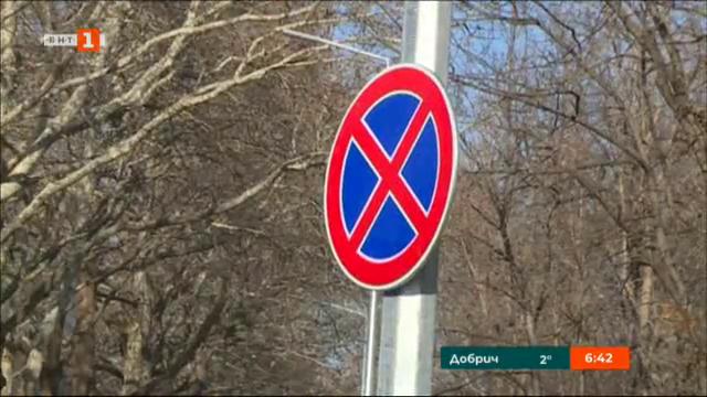 Проблеми с паркиране на улица във Варна