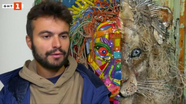 Артур Бордало и неговото изкуство от отпадъци