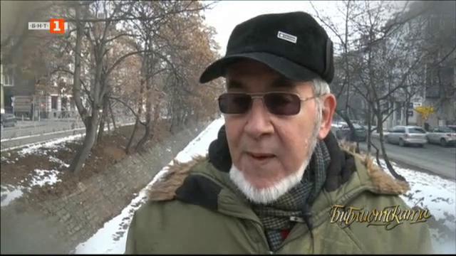 Един аристократ в Москва на Еймър Тауълс