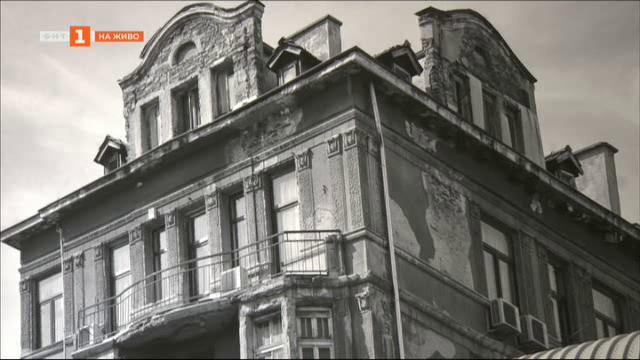 """Фотографии на Иво Йованович в галерия """"Сердика"""""""