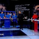 """снимка 6 Клуб """"История.bg"""" - 28.01.2019"""
