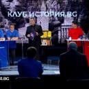 """снимка 7 Клуб """"История.bg"""" - 28.01.2019"""