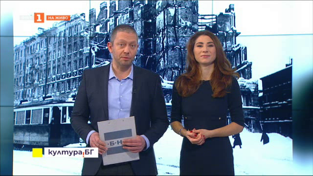 Блокадата на Ленинград през погледа на историята, киното, музиката