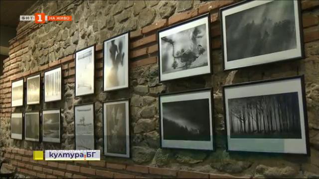 Отличия на Международната федерация за фотоизкуство FIAP