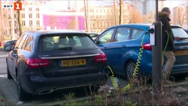 Как в Ротердам поощряват използването на електрически коли?