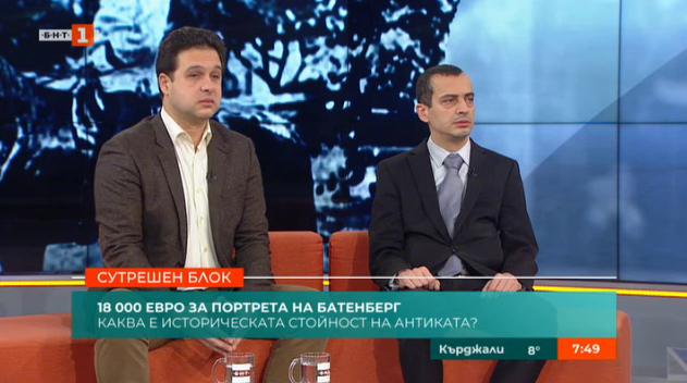 Каква следа оставя княз Батенгберг в българската история?