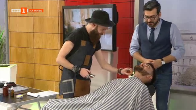 Традицията на бръснарниците се завръща