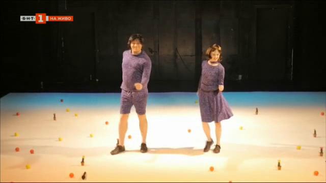 Произведени за щастие – новият спектакъл на Ива Свещарова и Вили Прагер
