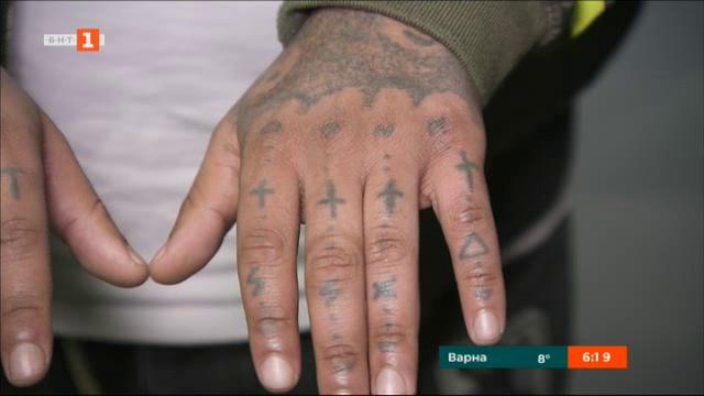 Холандия започна кампания за премахване на татуировки