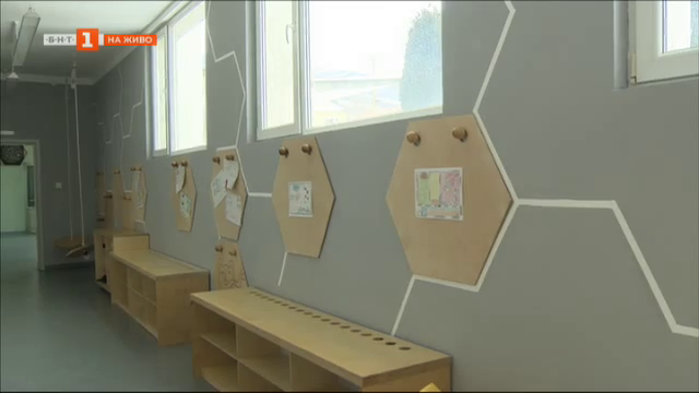 Училище на бъдещето в Берковица
