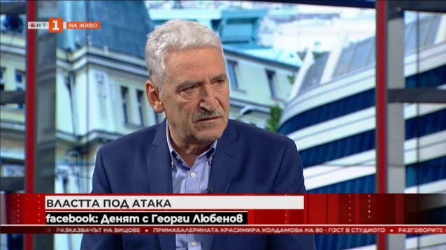Кр. Велчев: Държава, в която институциите воюват помежду си, е слаба