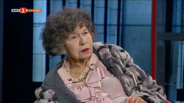Енергичната и харизматична Стоянка Мутафова на 97 години