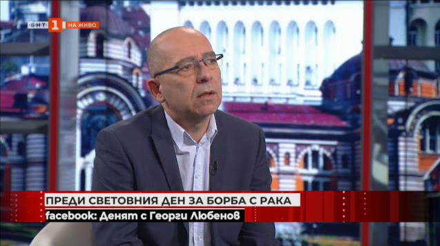 Д-р Стефан Константинов: Броят на заболелите от рак се увеличава