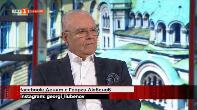 Юнал Лютфи: ДПС иска България да се изправи на крака