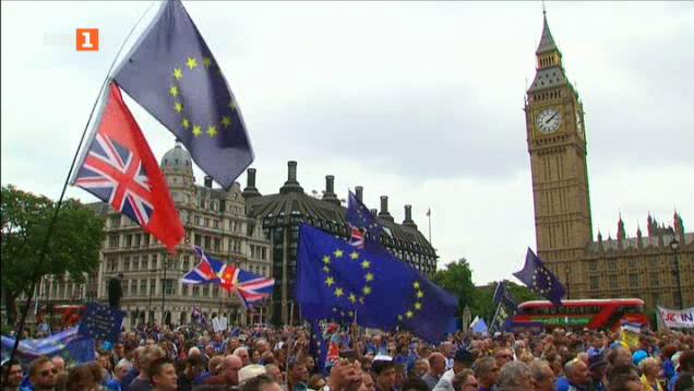 Танцът на Великобритания