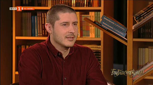 Владимир Полеганов гостува в Библиотеката