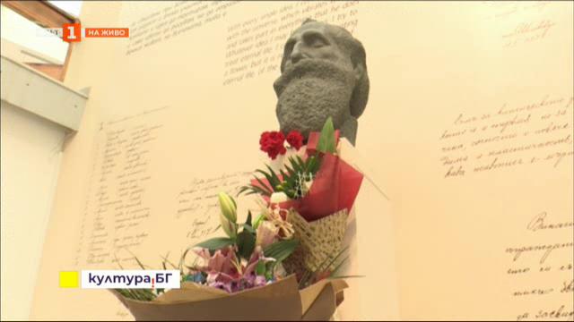 Награда на името на Владимир Димитров - Майстора