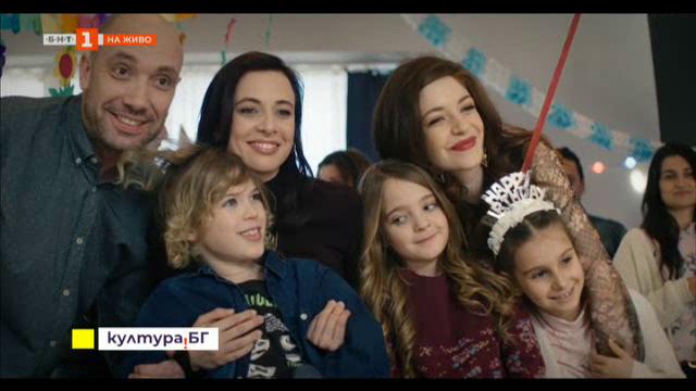 Денят на бащата - с телевизионна премиера на 18 февруари