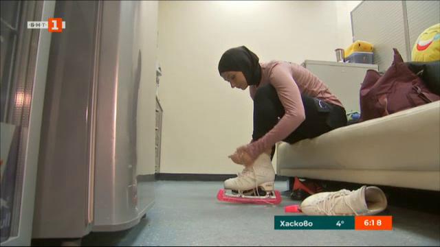 Първата професионална фигуристка с хиджаб