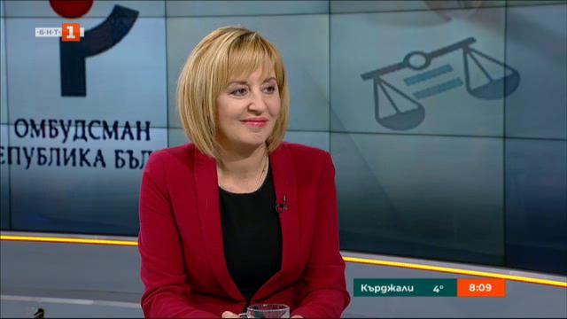 Мая Манолова: Смятам, че Топлофикация работи като една секретна служба