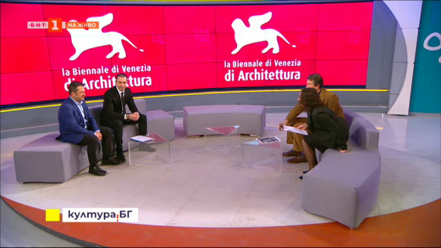 Венецианското биенале за архитектура