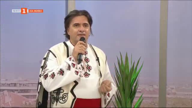 Димитър Аргиров за магията на народната музика