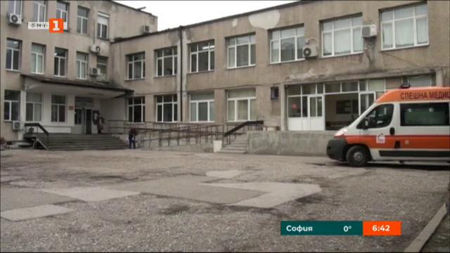 Оставки в болницата в Карлово заради намалено финансиране