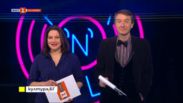 Хърватският сериал Успех на български екран