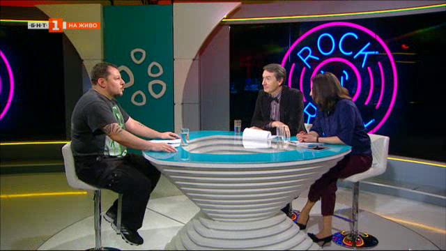 ROCKNROLL с Васил Върбанов