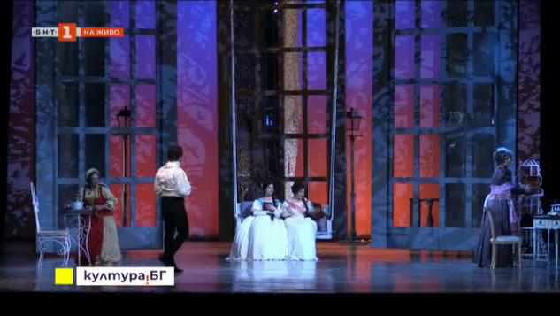 Евгений Онегин в Софийската опера и балет