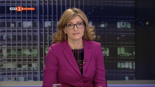 Позицията на България за кризата във Венецуела - министър Екатерина Захариева