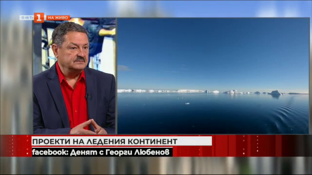 Проф. Георги Рачев: Определено Земята върви към затопляне