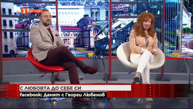 Семейна събота: Елвира Георгиева и д-р Николай Георгиев