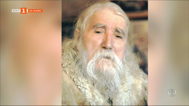 Архимандрит Клеопа (Илие) - един от най-харизматичните духовници на Румъния