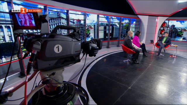 България и позицията ѝ за ситуацията във Венецуела - журналистически коментар