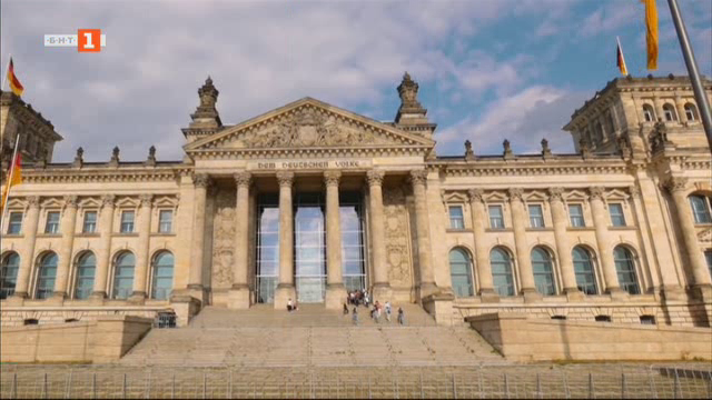 Германия с нови европейски перспективи