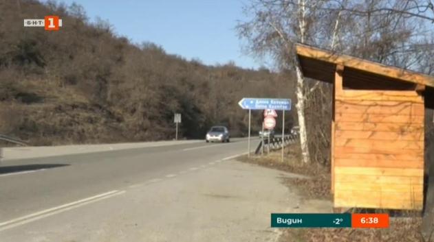 Села в община Невестино без транспорт
