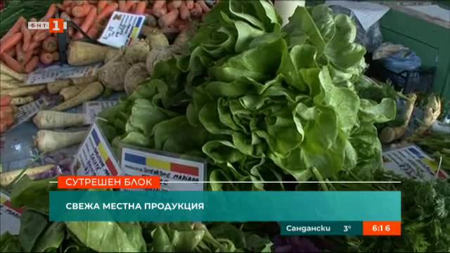 В Румъния расте местното производство на плодове и зеленчуци