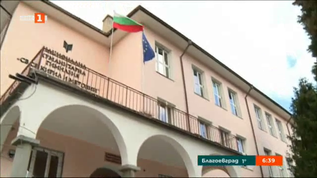 Промени в единствената хуманитарна гимназия в Благоевградско