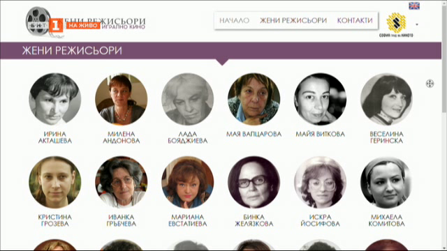 Жените режисьори на филмовия фестивал Берлинале