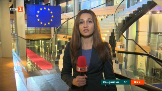 ЕП ободри увеличаване на средствата за страните членки