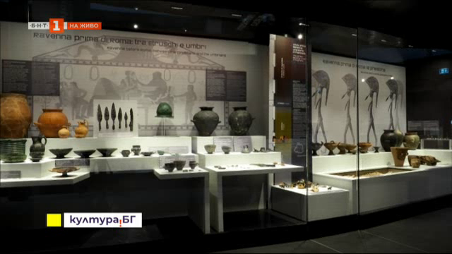 Бившата захарна фабрика в Равена стана музей