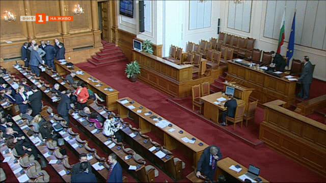 Парламентът прие окончателно промените в Изборния кодекс