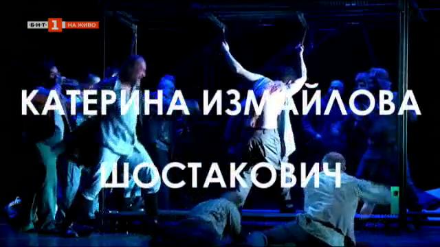 Ново в Пловдивската опера