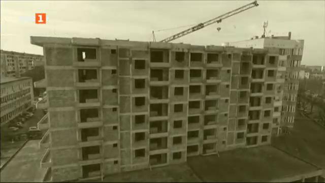 38 години три поколения чакат нов дом в блок Добрич