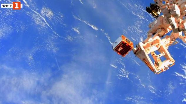 Харпун за космически отпадъци